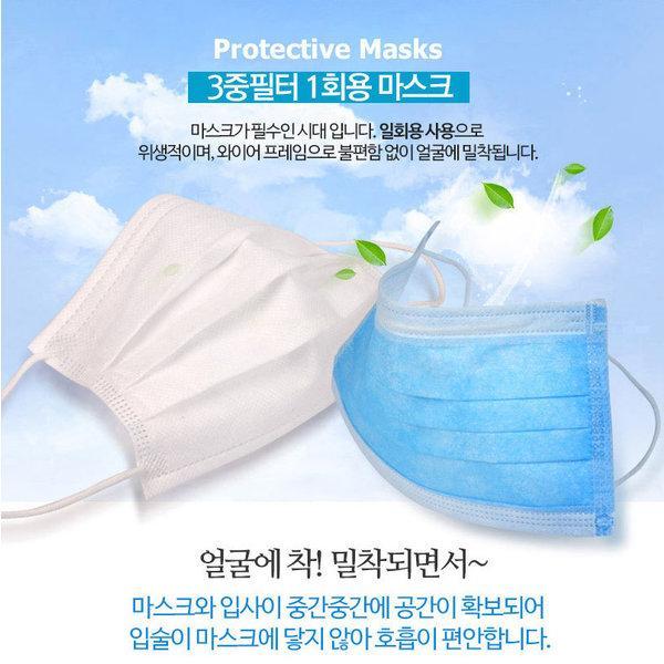 Dch 위생적인 일회용마스크 화이트 50매입 먼지대비 3중필터-묶음배송(40가능)